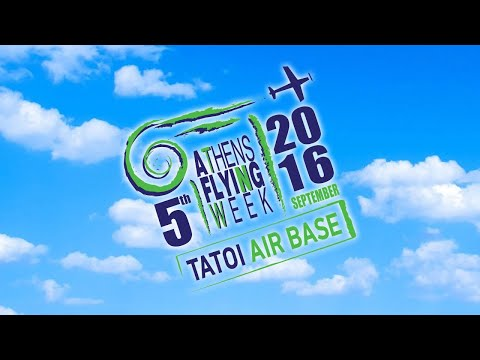 Athens Flying Week 2016 Official Video