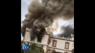 بالفيديو.. حريق هائل في القصر الرئاسي بالخرطوم