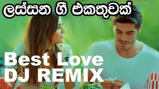 Best Love Hit New Songs Sinhala Nonstop Best Sinhala Dj Songs Video 2018