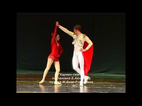 EXPO-2017 ПРОМО Государственный академический театр танца РК