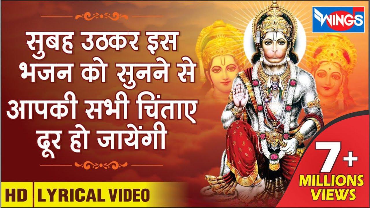 श्री रामजी भक्ति स्पेशल: नॉनस्टॉप राम भजन : रामायण चौपाई : Non Stop Ram Bhajan : Ramayan Chaupai
