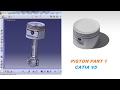CATIA V5 tutorial #21- Part design - Piston #1 (Part 1)