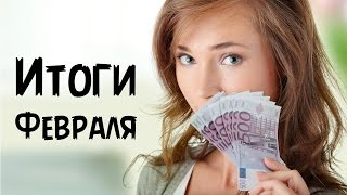 Как заработать биткоины бесплатно, 3 биткойн крана которые платят.
