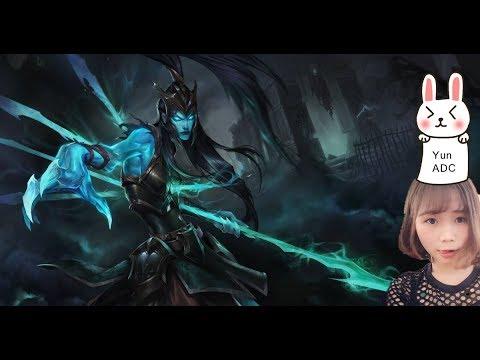 Vietnamese Girl gamer- Kalista Season 8- Pentakill? aww! Thảo Žoe