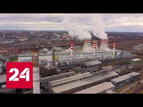 Чистый воздух. Специальный репортаж Андрея Шляпникова - Россия 24