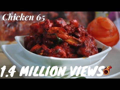 Chicken 65 -Restaurant Style  Hot &Spicy Chicken 65 -ചിക്കൻ 65 -With Subtitles Recipe no54