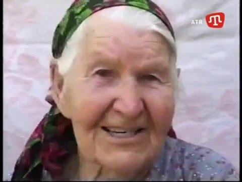 знакомства украинцева ольга