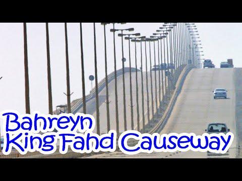 bahrain,-visit,-king-fahd-causeway,-2014