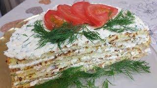 Вкуснейший Кабачковый Торт.Нереально Вкусная Закуска из Кабачков.