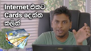 How to protect your Credit/Debit card online
