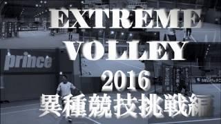 トップインドアステージ相模大野 http://www.viptop.jp/sagamiono/ 小田...