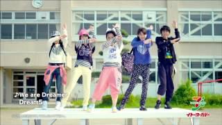イトーヨーカドー CM Dream5 Dream5 | Itoyokado commercial 関連サイト...