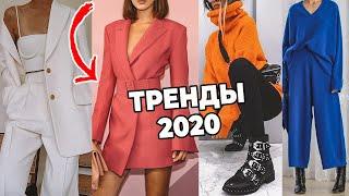 Женская мода и стиль