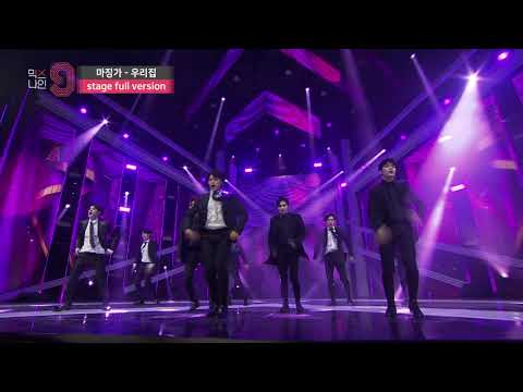 [MIXNINE(믹스나인)] 마징가   우리집(2PM(투피엠)) (Stage Full Ver.)