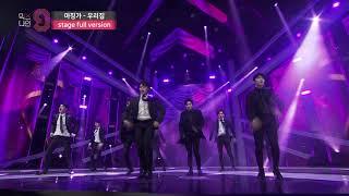 [MIXNINE(믹스나인)] 마징가 _ 우리집(2PM(투피엠)) (Stage Full Ver.)