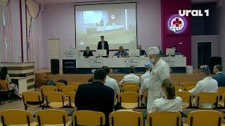 Высокие технологии в борьбе с ожирением: специалисты из разных уголков России собрались в ЧОКБ