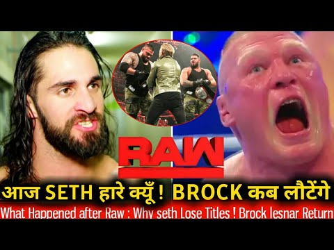 Seth After Raw ! Brock Returns ! Why Seth Lose titles ! WWE RAW 5th November 2018 Highlights thumbnail