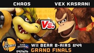 WBB #49 | [L] LAG | Chaos (Bowser) vs [W] Vex Karani (DK) - Grand Finals - Smash Wii U - Singles