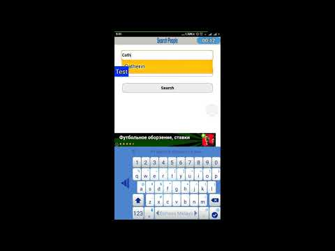 Catherine Creek NY тестируем мобильные приложения по поиску людей в США