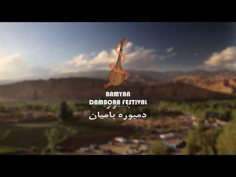 2017 Dambora Festival in Bamiyan