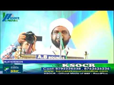 ABDUL KADAR SAQUAFI AL-MADEENA MANJANADY HUBBURASOOL CONFERENCE 22/1/2017 KSOCR LIVE