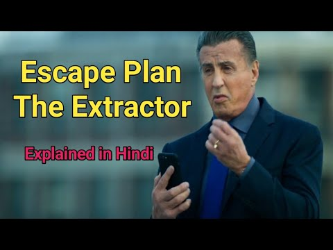 Download Escape Plan:The Extractor (2019) Movie explained in Hindi, Hollywood Action Movie, #HMEHINDI