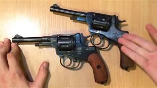 СХП револьверы системы Нагана: ЗиД РНХТ и Р-412 КК