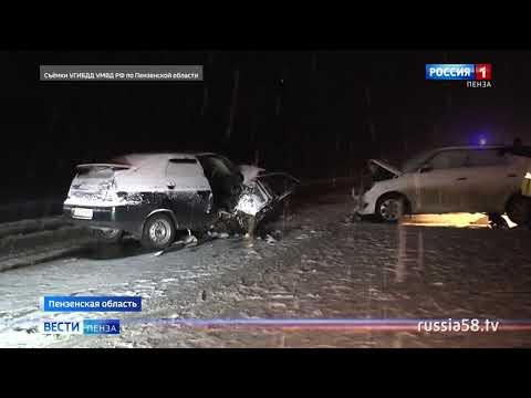 В Пензенской области за выходные в авариях погибли шесть человек