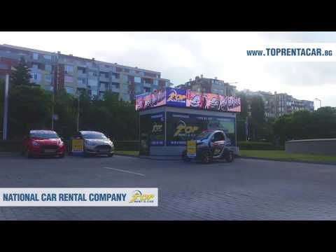 Top Rent A Car Bulgaria office Galleria Mall Bourgas