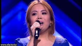 Айдана Риза.  X Factor Казахстан. Прослушивания. 4 серия. 6 сезон.