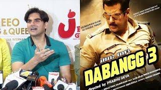 Arbaaz Khan का Salman Khan के Dabangg 3 पर मजेदार Reaction