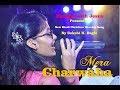 Mera Charwaha- New Hindi Christian Worship Song by Sakshi H. Bagle