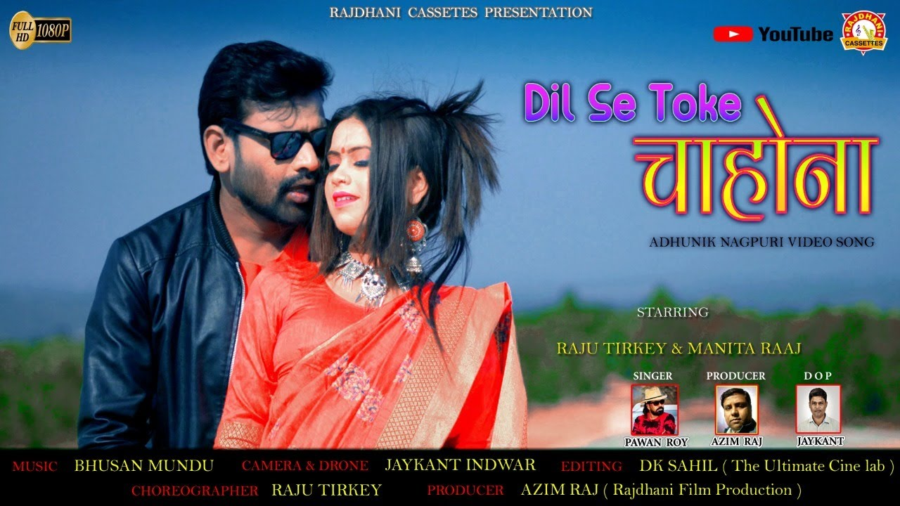 Chahona Chahona // New Nagpuri Sadri Dance Video 2021 // Singer- Pawan Roy // Raju Tirkey // Manita