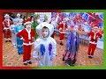 Новогодний утренник С Новым годом супер детский сад г Павлодар mp3