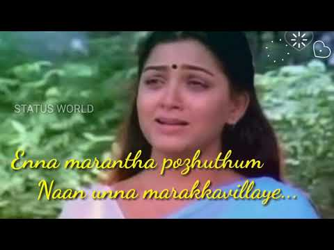 Enna marantha pozhuthum Whatsapp status Tamil ❤️