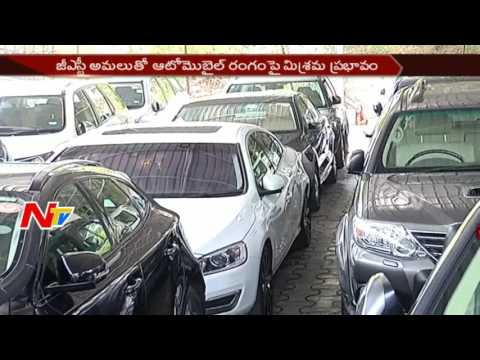 GST Effect on Automobile Industry || Tax Rate to Decrease on Luxurious Cars || NTV