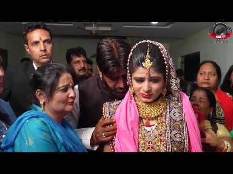 Babul ka ye ghar behna by amit studio bupp #9812304833