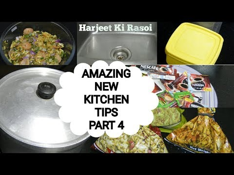 New Awesome Daily Kitchen Tips & Tricks in Hindi-Time &  Money Saving-9 उपयोगी किचन टिप्स और ट्रिक्स