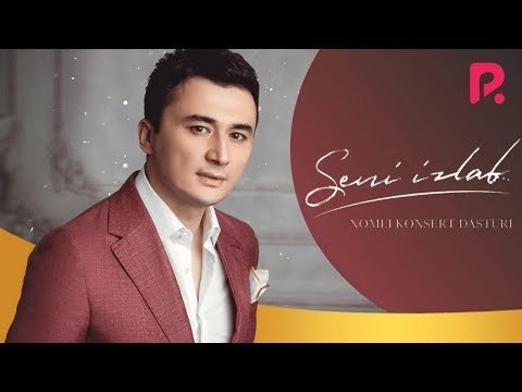 Ulug'bek Rahmatullayev - Seni izlab nomli konsert dasturi 2019