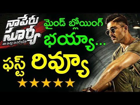 Naa Peru Surya Naa Illu India movie Review By Umair Sandhu | NSNI Movie Updates | Tollywood Nagar