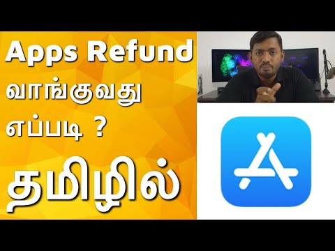 How To Get Refund For Apps In ITunes App Store?