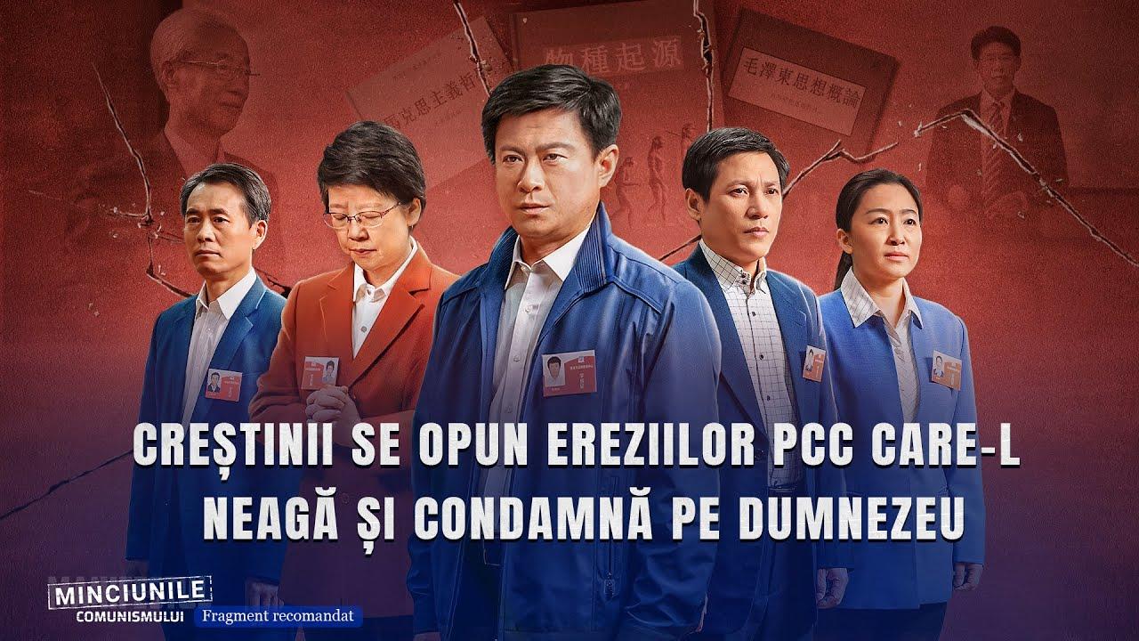 """Film creștin """"Minciunile Comunismului"""" Segment 1 - Creștinii se opun ereziilor PCC care-L neagă și condamnă pe Dumnezeu"""