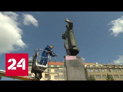 Пражский позор: власти города не смогли сдержать злорадства при сносе памятника маршалу Коневу