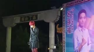 20181115 金曲歌后詹雅雯落淚