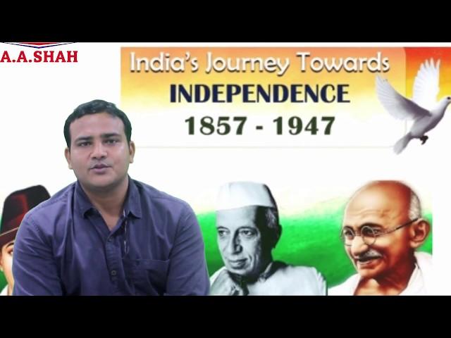 GS - History (in Hindi) for UPSC, UPPSC, BPSC, MPPSC, RPSC, JKPSC