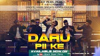 Daru Party Song ||  Daru Pii Ke Haan Ft. Nanda Gurjar ||  by Black Pearl Films
