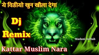 Muharram🔥 Kattar Muslim Nara Dj Mix 🔥 With New Miya Bhai Attitude Dialogue