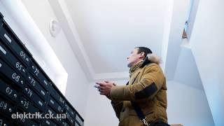 Светодиодный светильник с датчиком звука и света (движения, присутствия, голоса)