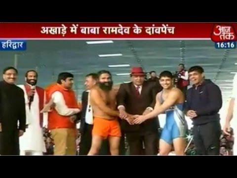 Baba Ramdev beats Olympian wrestler Sushil Kumar