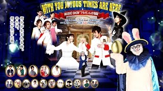 With You Joyous Times Are Here テーマソング「Easter Special」